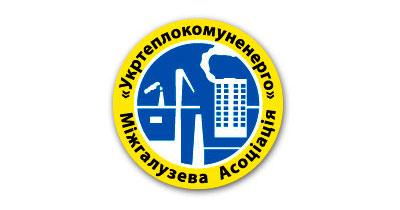 Міжгалузева асоціація Укртеплокомуненерго