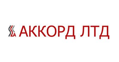 Аккорд Лтд