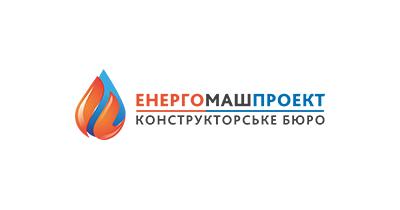 """Конструкторське бюро """"Енергомашпроект"""""""