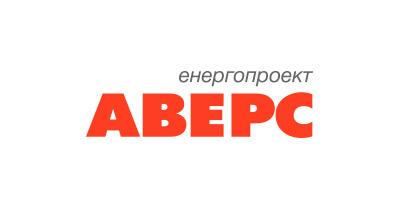 АВЕРС енергопроект