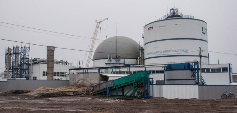Юзефо-Миколаївська біогазова установка